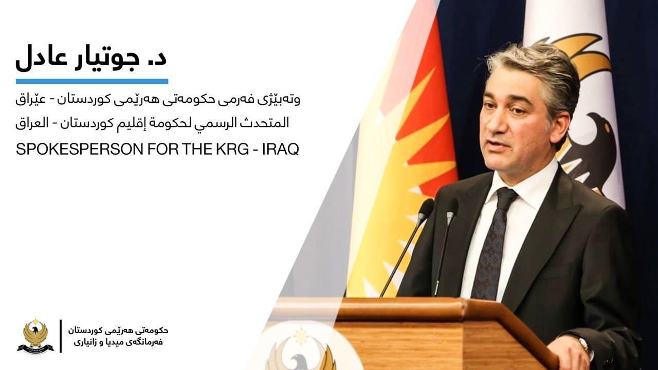 حكومة أقليم كوردستان تعلن تمديدالعطلة الرسمية لغاية السادس عشر من نيسان