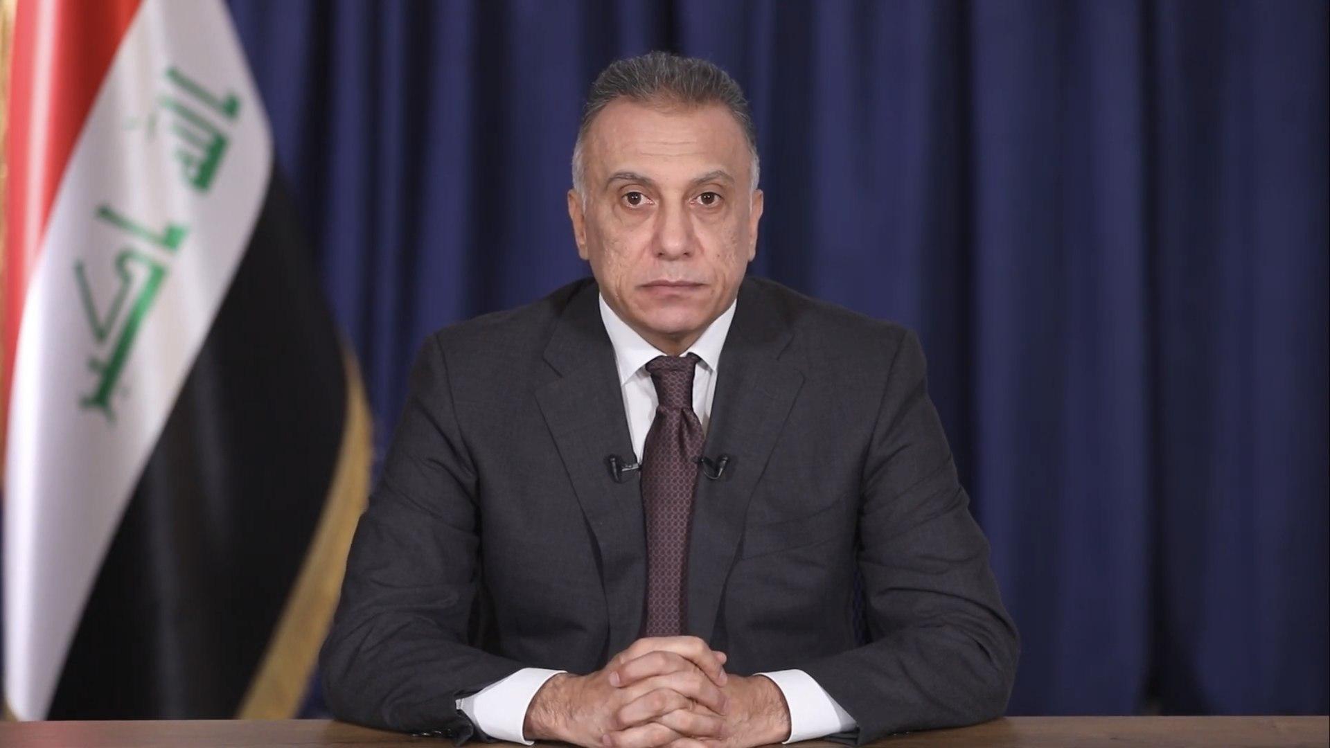 وصول المنهاج الوزاري لرئيس الوزراء المكلف مصطفى الكاظمي الى مجلس النواب العراقي