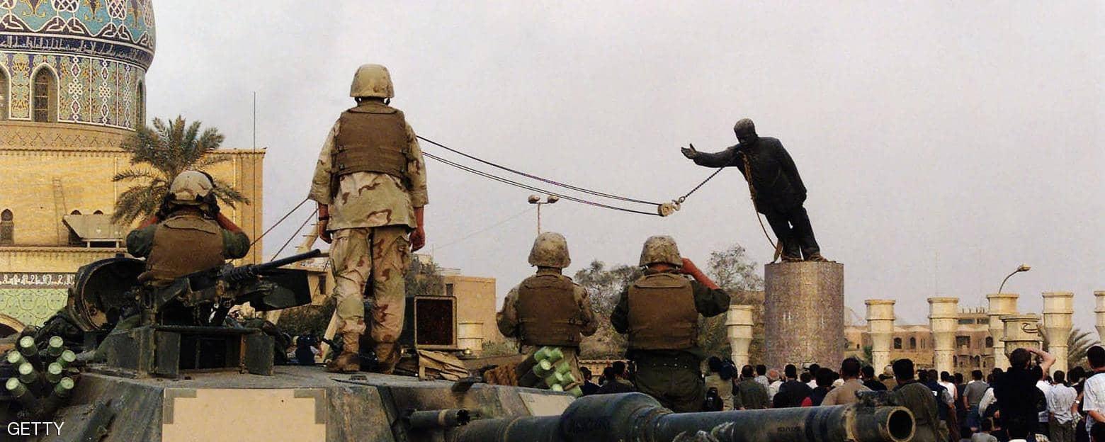 التاسع من نيسان في ذاكرة العراقيين