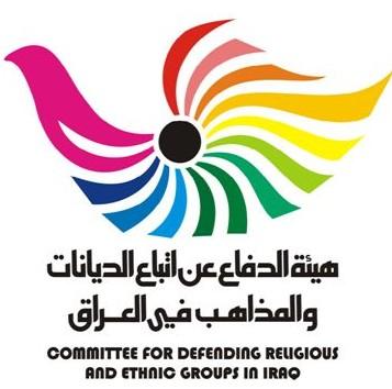 نرفض السخرية والتهجم على الاعراف الدينية والتقاليد الاجتماعية لاتباع الديانة الإيزيدية