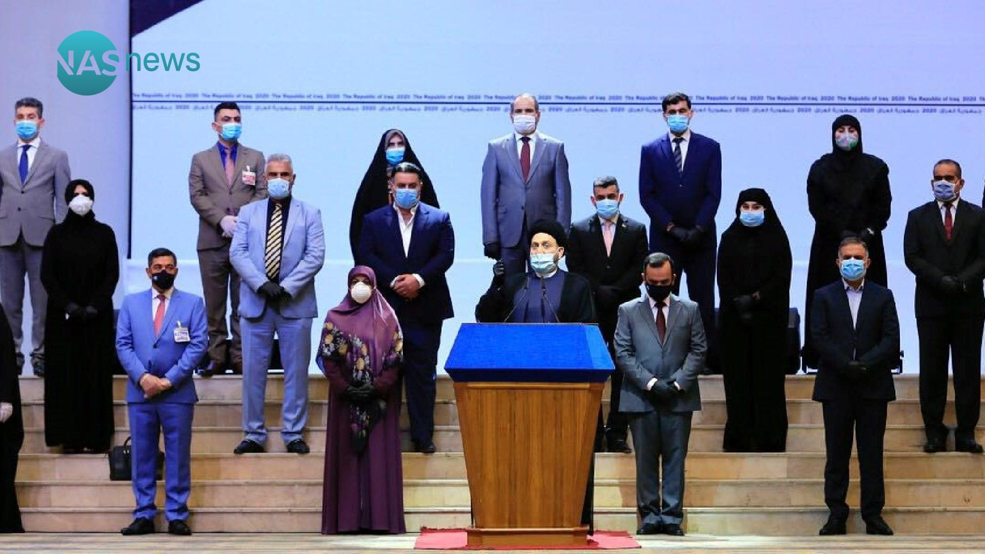مكتب سماحة السيد عمار الحكيم يبعث برقية جوابية لرئيس مؤسسة سورايا