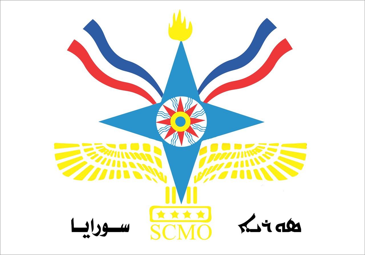 برنامج مبادرة صمود المجتمع العراقي–تعافي