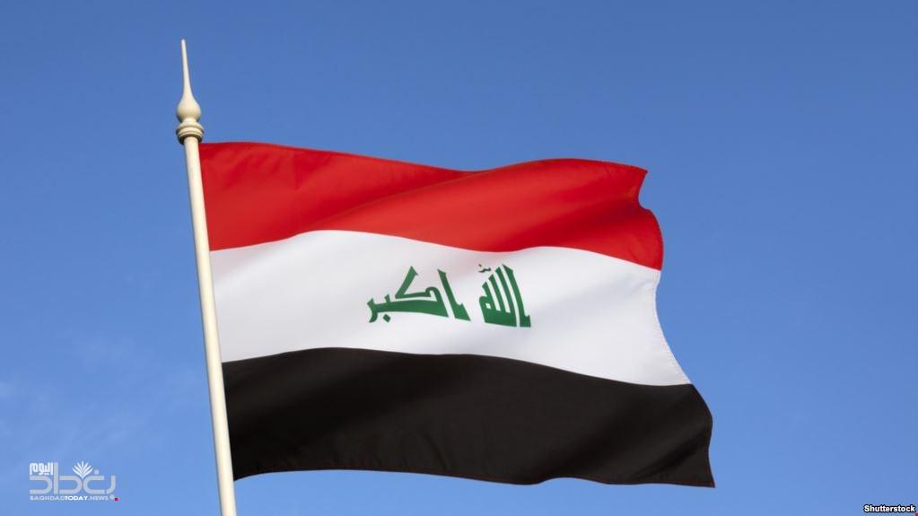 الكاظمي يمنع رفع أي علم أخر سوى علم العراق
