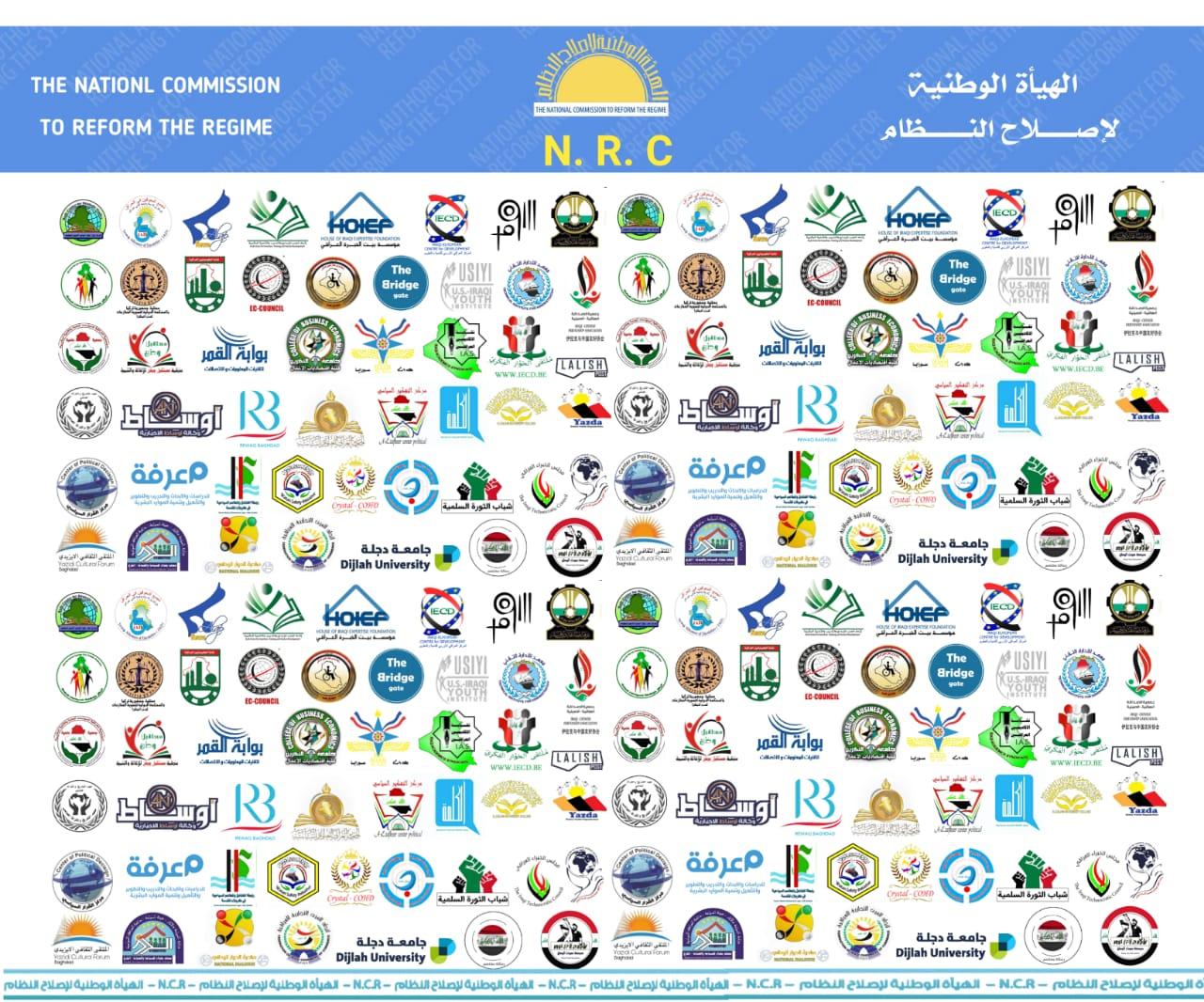 بعد قليل …سورايا تشارك في إعلان وثيقة الإصلاح النظام السياسي والادري للهيئة الوطنية لإصلاح النظام التي تعلن  اليوم من بغداد