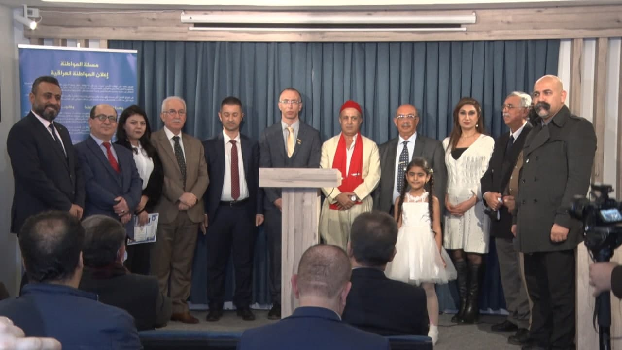 بمشاركة ممثلي كافة الأديان أربيل تحتفي باليوم العالمي للأديان